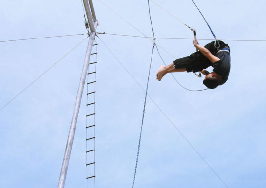 Trapeze Fitness Club